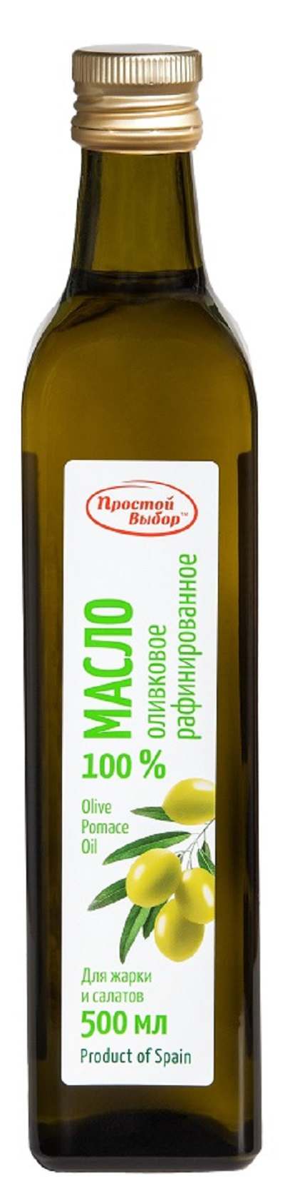 Оливковое Масло Olive-pomace Oil 500мл Image